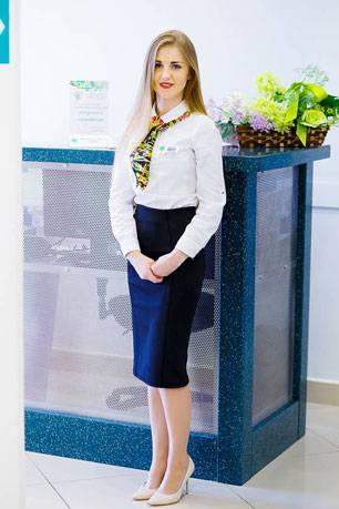Григорян Юлия Григорьевна